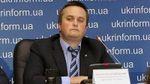В деле Мартыненко допросили бывшего и действующего министров энергетики, – САП