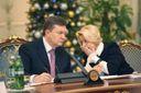 Герман згадала про свій перший дотик до Януковича