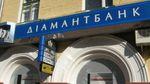 Банк Мартиненка і Жванії визнали  неплатоспроможним