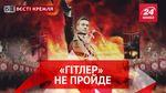 Вєсті Кремля. Штурм Рейхстагу. Метафори Кадирова