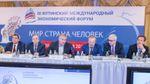 Російський фарс: в анексованому Криму провели Міжнародний економічний форум