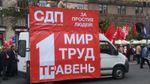 Мир, труд, травень: у центрі Києва починається першотравневий мітинг
