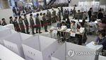 У Південній Кореї почалося дострокове голосування напередодні виборів Президента