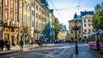 Как во Львове начали празднование Дня города