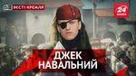 Вєсті Кремля. Пірат Навальний. Путін береться за геїв