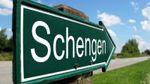Италия временно приостанавливает действие Шенгена на своей территории