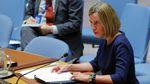 В ЕС сделали очередное заявление о дате безвиза для Украины