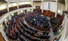Честная политика. Парламент Украины как крупнейший бизнес-клуб Европы