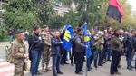 Активисты пикетируют здание МВД, требуя отставки Авакова
