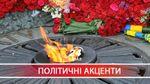 В чому різниця між українським та російським відзначенням 9 травня