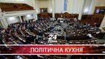 Доверяют ли украинцы нынешним политикам