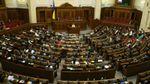 Какие законопроекты не внесли в повестку дня Согласительного Совета