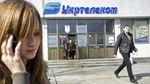 """""""Укртелеком"""" начал блокировать российские сайты: процедура может затянуться на неделю"""