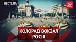 """Вєсті.UA.  """"Жукізм"""" не пройде. Краса (не) врятує """"Радикальну партію"""""""