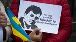Сын Сущенко написал письмо Путину с трогательной просьбой вернуть отца домой