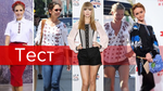 Правда чи фотошоп? Хто зі знаменитостей носить вишиванки?