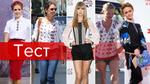 Правда ли фотошоп? Кто из знаменитостей носит вышиванки?