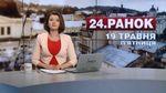 """Випуск новин за 11:00: Фрегат вийшов із ладу. Альтернатива """"Вконтакте"""""""