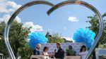 Сквер для шлюбних церемоній відкрили у Києві