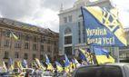 До будинку Порошенка направилися 80 авто активістів