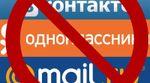 """Сколько украинцев до сих пор заходят в """"ВКонтакте"""" несмотря на запрет: интересная статистика"""