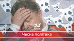 Санкції Президента Порошенко проти російських соцмереж – це початок виборчої кампанії