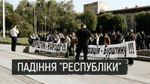 Не бурштином єдиним: які незаконні заробітки діють на Рівненщині