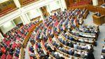 Парламентский застой: депутаты не смогли избрать кандидатов в комиссию НКРЕКП