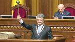Головні досягнення і поразки Петра Порошенка за три роки президентства