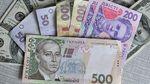Курс валют на 29 травня: євро та долар подорожчали
