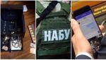 """Главные новости 26 мая: """"сокровища"""" задержанных экс-чиновников, аудитор НАБУ и порно в Раде"""