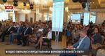 В Одессе собрались представители зернового бизнес-мира