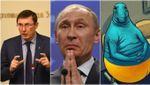 Блокбастер для Луценко, одинокая Россия и безвиз на финише: главное за неделю