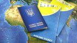 Безвізовий режим: як подорожувати з дітьми та які документи потрібні малечі