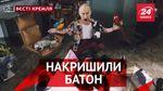 Вести Кремля. Конфликт Путина и голубя. Навальный и Медведев на PornHub