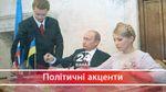 """Якби Тимошенко не підписала контракт, то й судитися з """"Газпромом"""" не довелося б"""