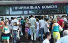 """Вступительная кампания: Гриневич рассказала про """"бонусы"""" для абитуриентов"""
