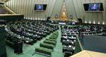 Смертельна стрілянина у парламенті та вибух біля мавзолею сталися в Тегерані, – ЗМІ