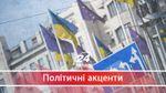 Через безвіз різко підскочила кількість росіян, які хочуть оформити українське громадянство