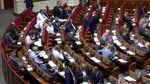 Парламент спростив процедуру екстрадиції правопорушників