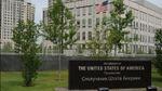 В посольстве США в Киеве не считают ночной инцидент терактом