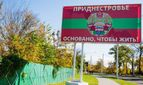 Портников указал на признаки поражения Путина в Приднестровье