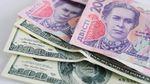 Курс валют на 9 червня: євро та долар дешевшають