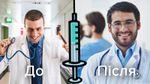Що зміниться у галузі охорони здоров'я після старту медичної реформи