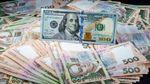 Курс валют на 12 червня: Нацбанк продовжує укріплювати гривню