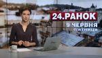 Випуск новин за 10:00: Декларація Кличка. Візовий режим України з Росією