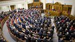 Народні депутати прокоментували введення візового режиму з Росією