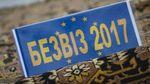 """""""Железный занавес"""" СССР, или Счастье, что Украина – это снова Европа"""