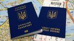 Шлях тривалістю в 10 років: як Україна йшла до омріяного безвізу з Євросоюзом