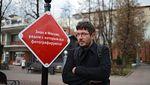 """Одіозний росіянин оприлюднив """"мінуси"""" безвізу"""